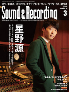 REVIEW/ Sound&Recording Magazine 3月号