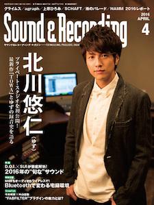 INTERVIEW / Sound&Recording Magazine 4月号