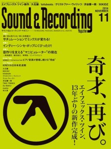 WRITE/ Sound&Recording Magazine 11月号